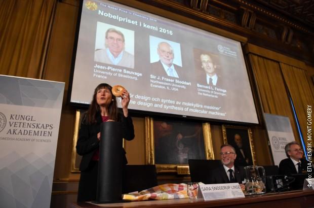 Članovi švedske Kraljevske akademije nauka imenovali su dobitnike Nobelove nagrade za hemiju