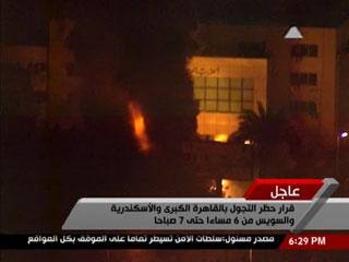 Ver vídeo 'Incendiada la sede del partido de Mubarak en El Cairo'