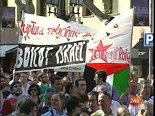 Ver vídeo  'Protestas en Barcelona contra el ataque israelí'