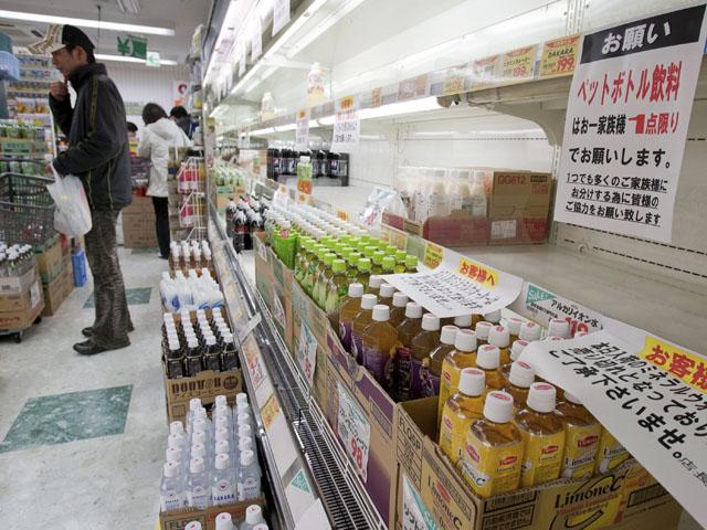 Ver vídeo 'En Tokio ya no se encuentra agua embotellada'
