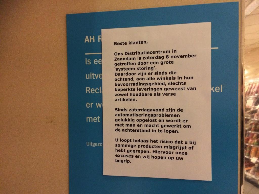 Lege schappen bij Albert Heijn