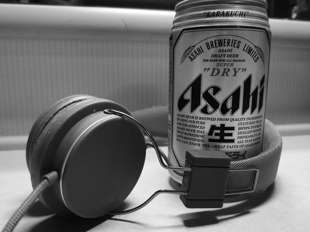 Asahi in Tokyo Japan