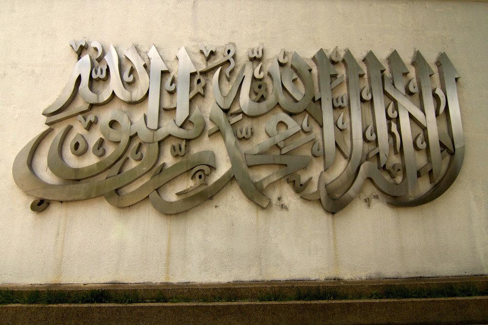 Kuala Lumpur's National Mosque