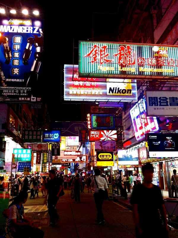 Mongkok Hong Kong