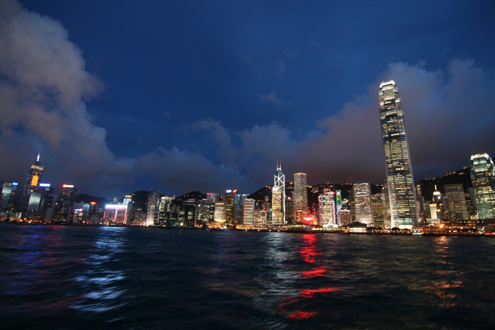 View from the Star Ferry