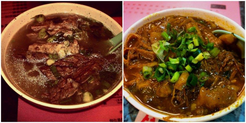 Hong Kong Must-Dos: Kau Kee Noodles  | www.rtwgirl.com