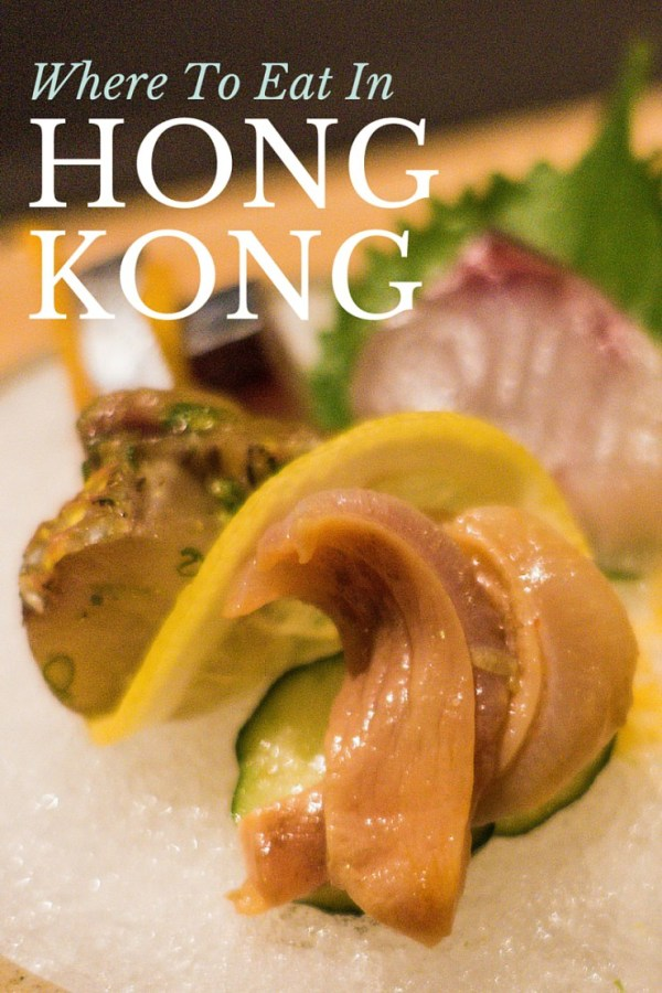 Hong Kong Food - Where To Eat In Asia's Gateway City | rtwgirl