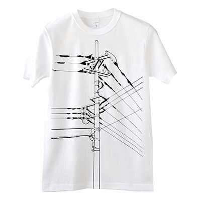 Power Pole T-shirt