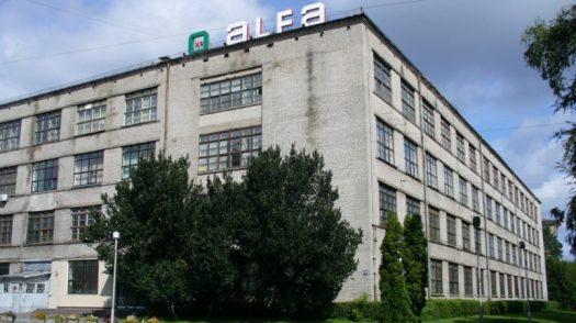 Завод Алфа / Фото: imhoclub.lv