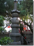 Temple 041