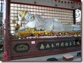 Temple 045