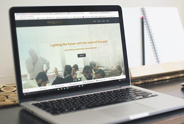 Ner Naftali Website