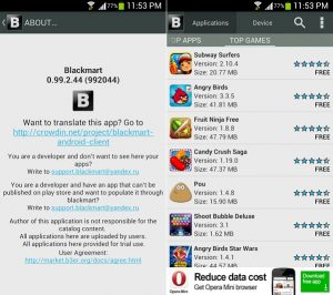 Get Premium Android Apps from Blackmart