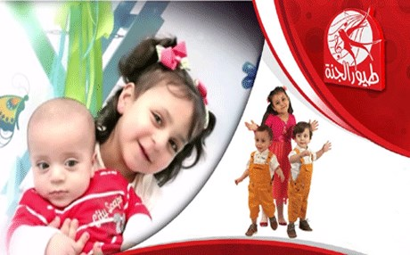179922Image1 - مخاطر قنوات الاطفال التي تسبب مرض التوحد لدى أبناءكم