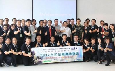 Malaysia Speakers Association Visit Indonesia 2012