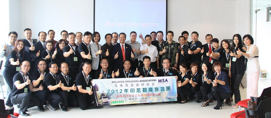 Malaysia Speakers Association Visit Indonesia 2012