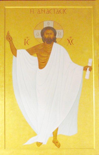 Senza Confini   Silvano Redaelli (1951   Vivente)Icona Della Resurrezione
