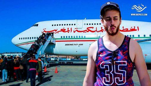 سعد المجرد يعود للمغرب