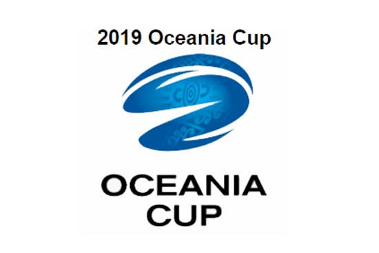 2019 Oceania Cup