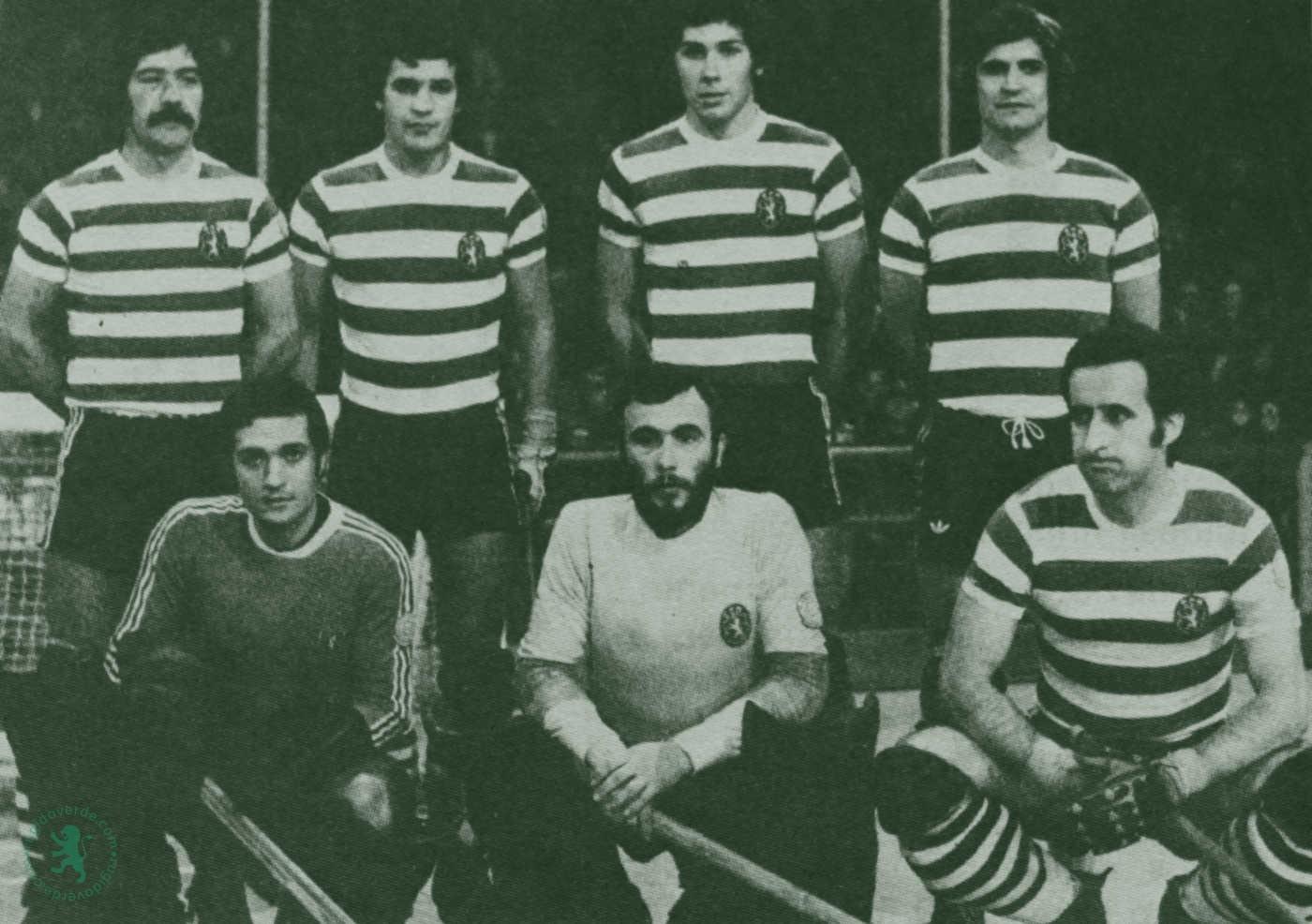 Em Março de 1977, o Sporting volta a vencer o Oeiras na Final da Taça de Portugal em Hóquei em Patins