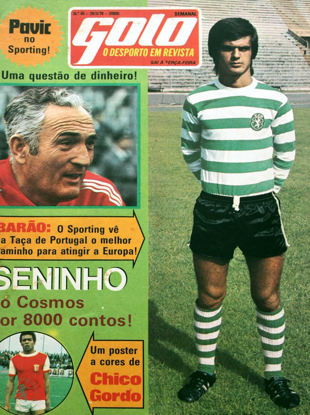 Barão em 1978 – De suplente no Sporting e titular na selecção de esperanças, a titular no Sporting e não convocado na selecção