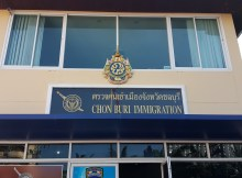 Thai Immigration Office in Pattaya