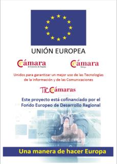 Ruiz Ballesteros Economistas y Abogados S.L. ha sido beneficiaria del Fondo Europeo de Desarrollo Regional