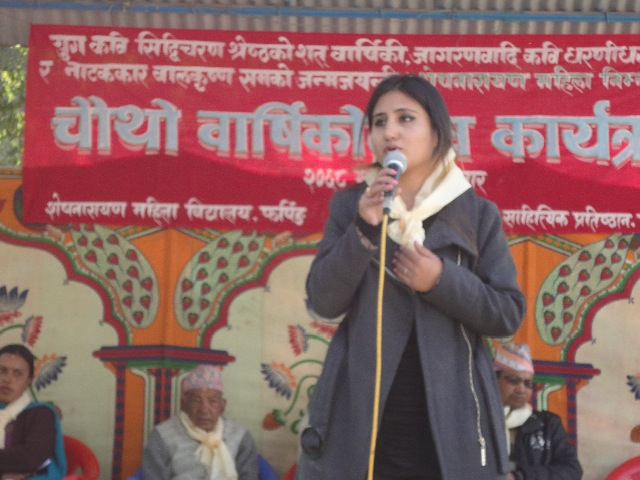 Anju Panta sings and speaks about her story.