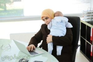 ibu bekerja