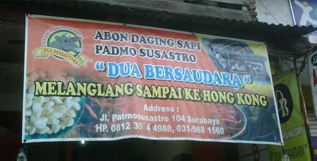 Abon-Sapi-Padmosusastro-Surabaya