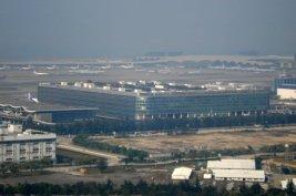 Hong Kong International Airport SuperTerminal 1