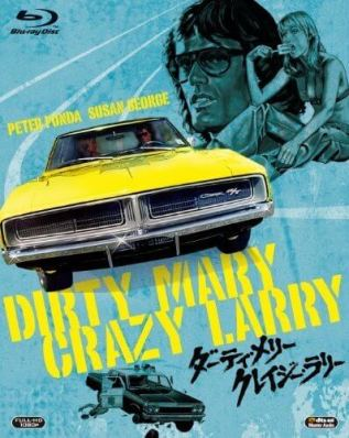 Dirty mary crazy