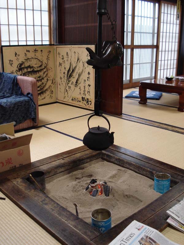 Kagizuru  Japanese Fireplace