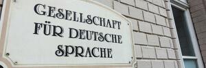 德國語言學會