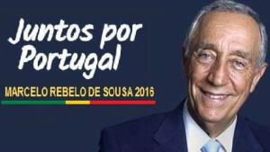 葡萄牙2016總統大選