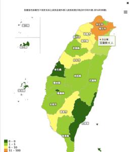 A型肝炎病例全國地理分佈
