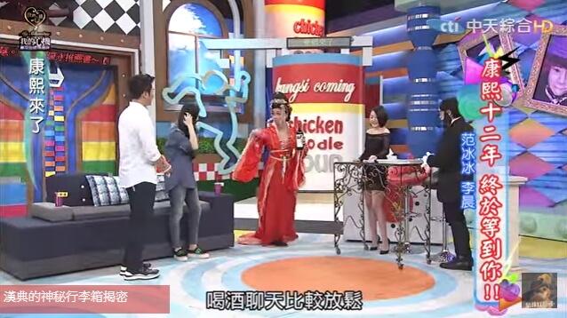《康熙來了》蔡康永利用跑馬燈推薦書單(圖片來源:YouTube-我愛十點鐘頻道)