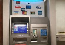 國泰世華ATM被植入木馬病毒