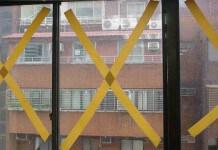 窗戶要貼膠帶