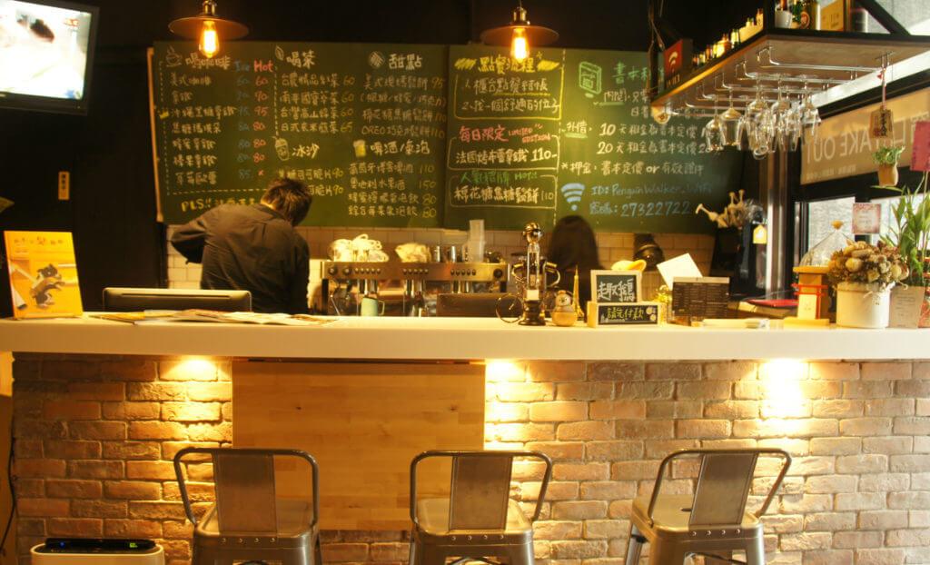 趣鵝.咖啡旅遊書店