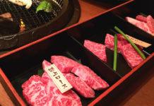 大阪心齋橋燒肉一丁