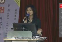 陳敏薰(圖片來源:youtube_教育部生命教育中心頻道)