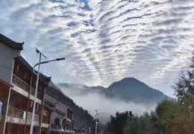 地震前靠近九寨溝拍到的照片是地震雲?這是網路謠言一則。