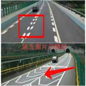 這兩種高速公路標線台灣沒有喔!(圖/翻攝自網路)