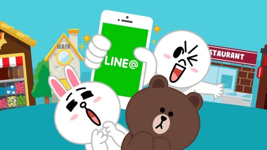 Line@官方帳號遭仿冒的事件層出不窮。(圖/翻攝自Line@生活圈臉書粉絲團)