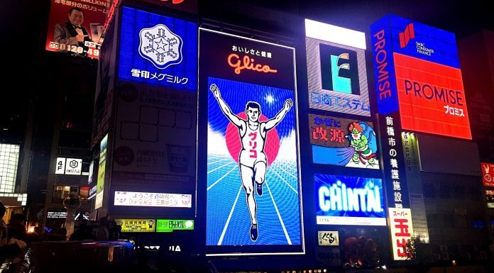 日本大阪、京都必備地鐵、觀光地圖懶人包。(圖/微醺梅酒拍攝)
