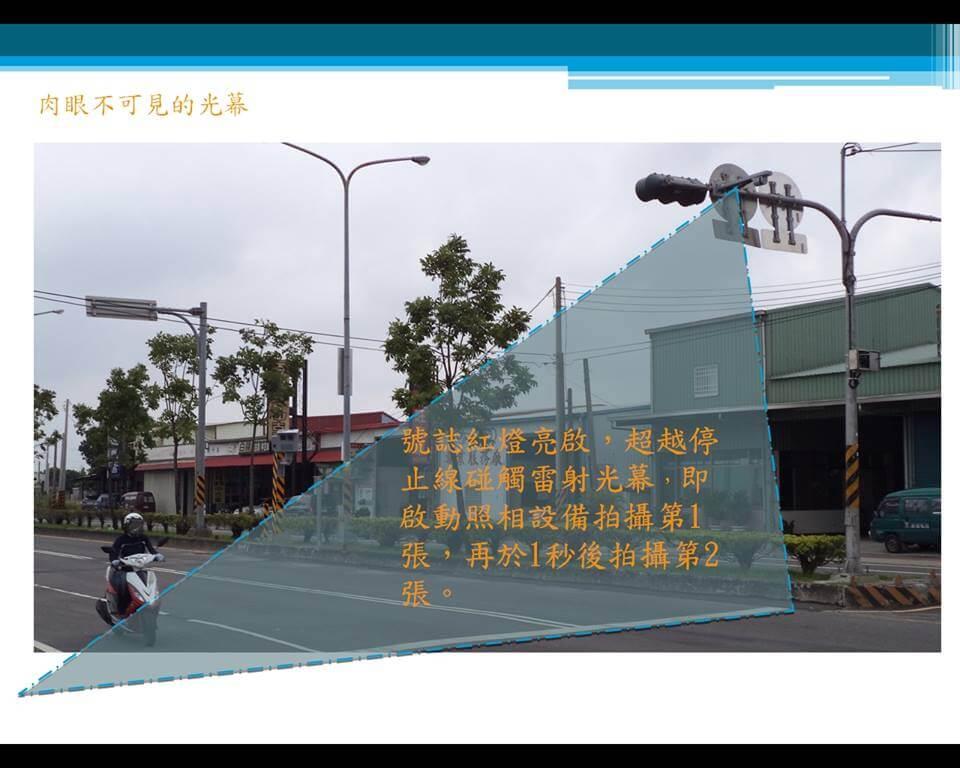 高雄越線雷射(圖翻攝自高雄市政府警察局粉絲團)