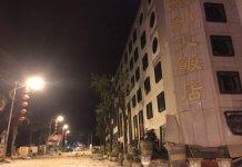 地震房屋倒塌理賠(圖翻攝自網路)