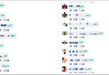 臉書留言處輸入BFF ,如果顯示為綠色代表臉書帳戶是安全的?別傻了!你知道BFF是什麼意思嗎?