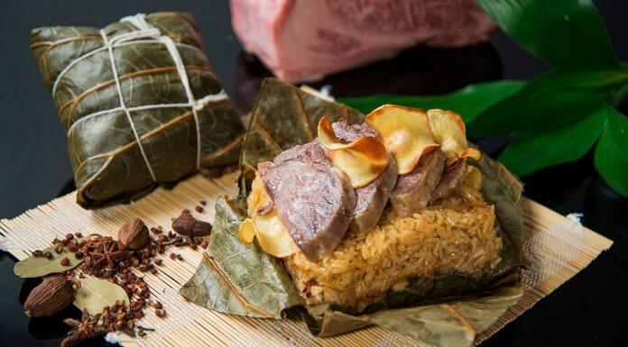 台南晶英酒店頂級奢華「熊本和牛泡菜粽」,每顆680元。 (圖片/台南晶英酒店提供)